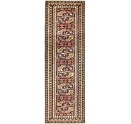 Link to 85cm x 267cm Kazak Oriental Runner Rug