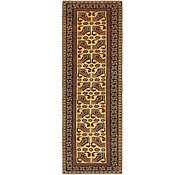 Link to 2' 10 x 8' 10 Kazak Runner Rug