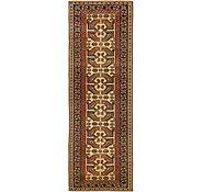 Link to 2' 9 x 8' 6 Kazak Oriental Runner Rug