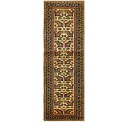 Link to 85cm x 255cm Kazak Oriental Runner Rug