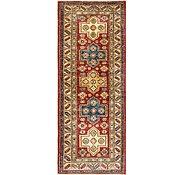 Link to 75cm x 198cm Kazak Oriental Runner Rug