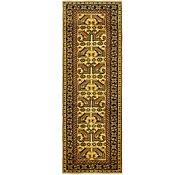 Link to 85cm x 250cm Kazak Oriental Runner Rug