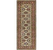 Link to 85cm x 230cm Kazak Oriental Runner Rug