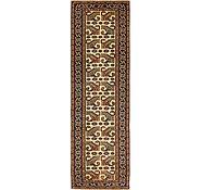 Link to 80cm x 275cm Kazak Oriental Runner Rug