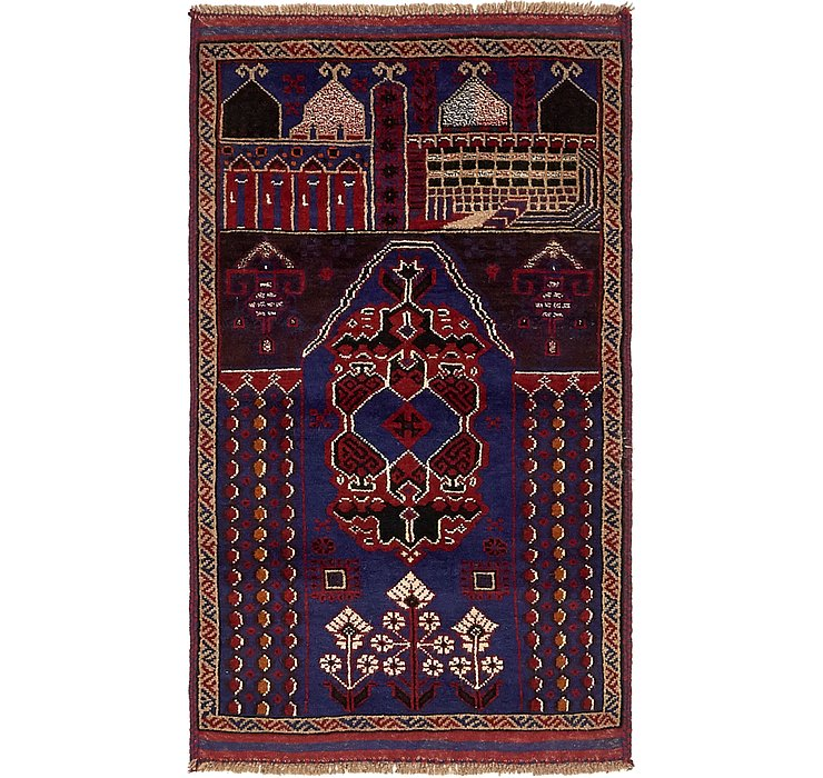 HandKnotted 3' x 5' 2 Balouch Persian Rug
