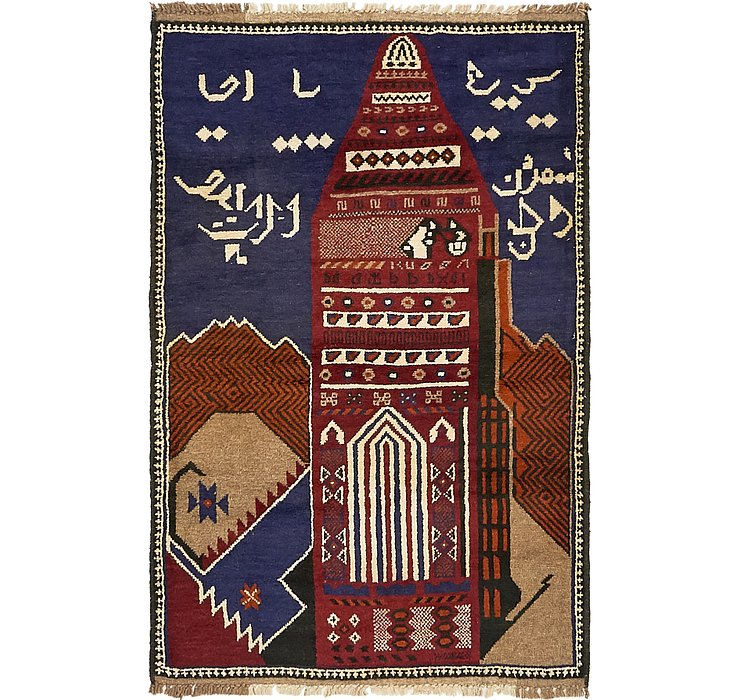3' 2 x 4' 8 Balouch Persian Rug