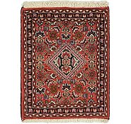 Link to 1' 5 x 1' 9 Bidjar Persian Square Rug