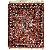 Link to 1' 5 x 1' 9 Bidjar Persian Square Rug