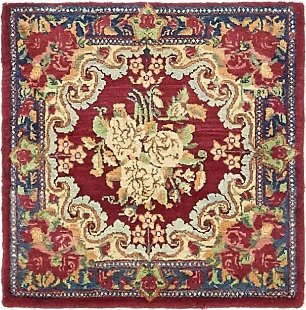 Red Unique Loom 1 8 X Kerman Persian Square Rug