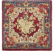 Link to 1' 8 x 1' 8 Kerman Persian Square Rug