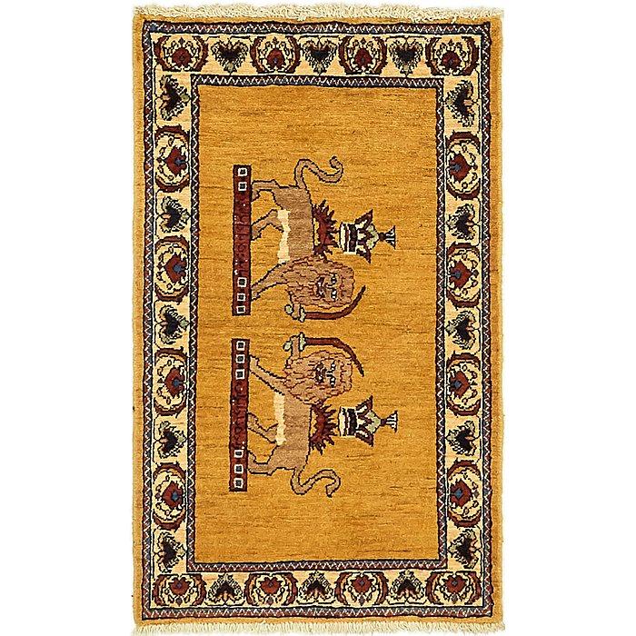 2' x 3' 4 Ghashghaei Persian Rug