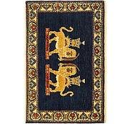 Link to 2' x 3' 2 Ghashghaei Persian Rug