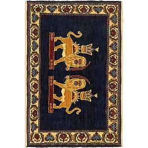 2' 3 x 3' 4 Ghashghaei Persian Rug