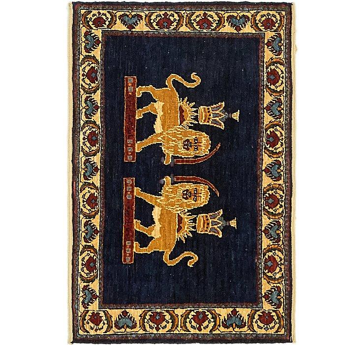 70cm x 102cm Ghashghaei Persian Rug