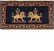 Link to 1' 10 x 3' 3 Ghashghaei Persian Rug