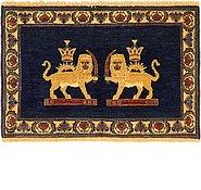 Link to 2' 2 x 3' 3 Ghashghaei Persian Rug