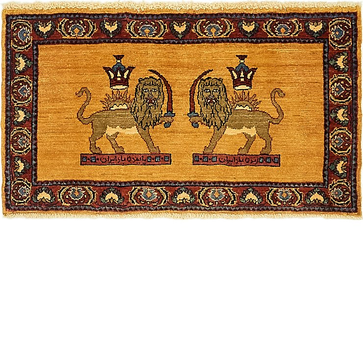 2' x 3' 3 Ghashghaei Persian Rug