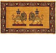 Link to 2' x 3' 4 Ghashghaei Persian Rug