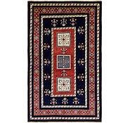 Link to 4' 4 x 7' 2 Ghashghaei Persian Rug