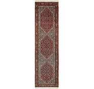 Link to 2' x 7' 10 Bidjar Persian Runner Rug