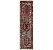 Link to 60cm x 240cm Bidjar Persian Runner Rug