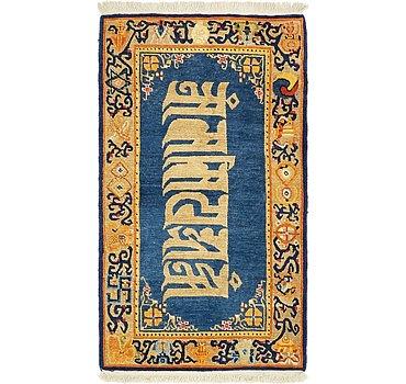86x157 Antique Finish Rug