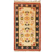 Link to 80cm x 152cm Antique Finish Rug