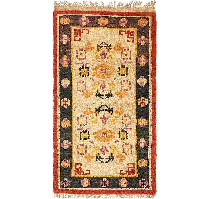 80cm x 152cm Antique Finish Rug