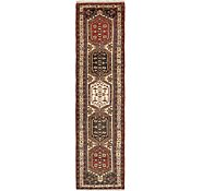 Link to 2' 7 x 10' 2 Ardabil Persian Runner Rug