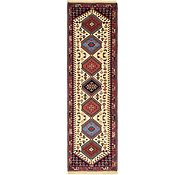 Link to 2' 7 x 9' 10 Ardabil Persian Runner Rug