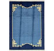 Link to 245cm x 353cm Antique Finish Rug