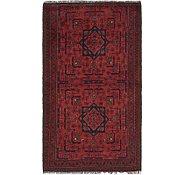 Link to 2' 5 x 4' 2 Khal Mohammadi Rug