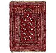 Link to 2' 9 x 3' 9 Afghan Akhche Rug