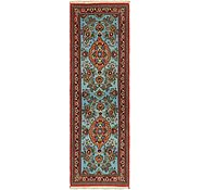 Link to 2' x 6' 9 Qom Persian Runner Rug