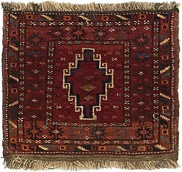 43x51 Shiraz Rug