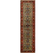 Link to 2' 7 x 10' Ardabil Persian Runner Rug