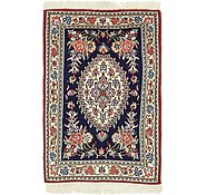 Link to 2' x 3' 2 Qom Persian Rug