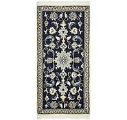 Link to 2' 3 x 4' 7 Nain Persian Rug