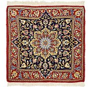 Link to 3' 5 x 3' 5 Qom Persian Square Rug