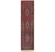 Link to 2' 5 x 11' 7 Bidjar Runner Rug