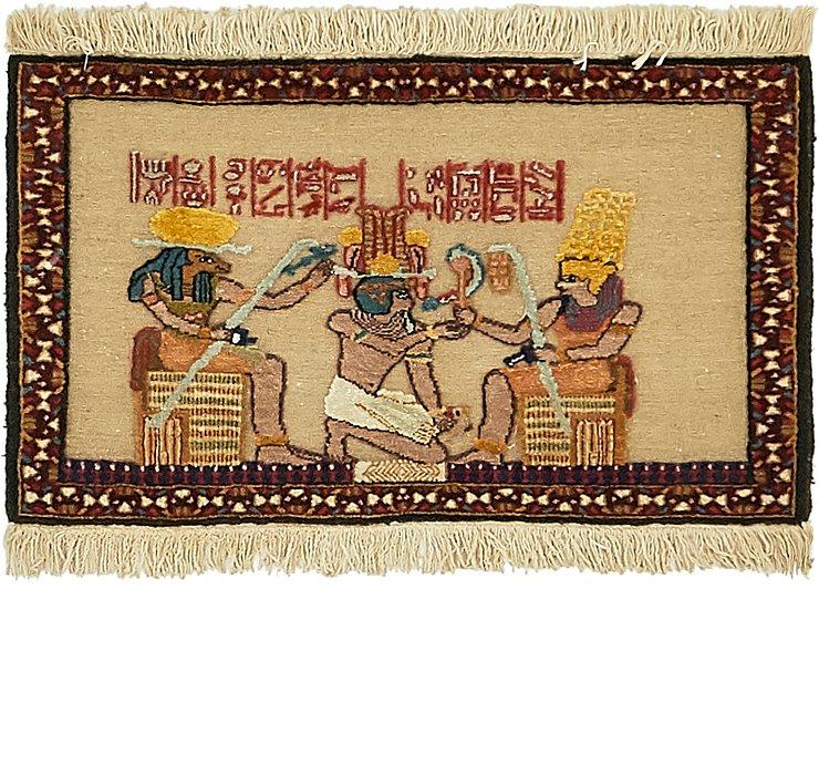 1' 6 x 2' 5 Tabriz Persian Rug