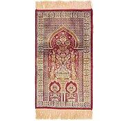 Link to 1' 9 x 3' 3 Kashmir Oriental Rug