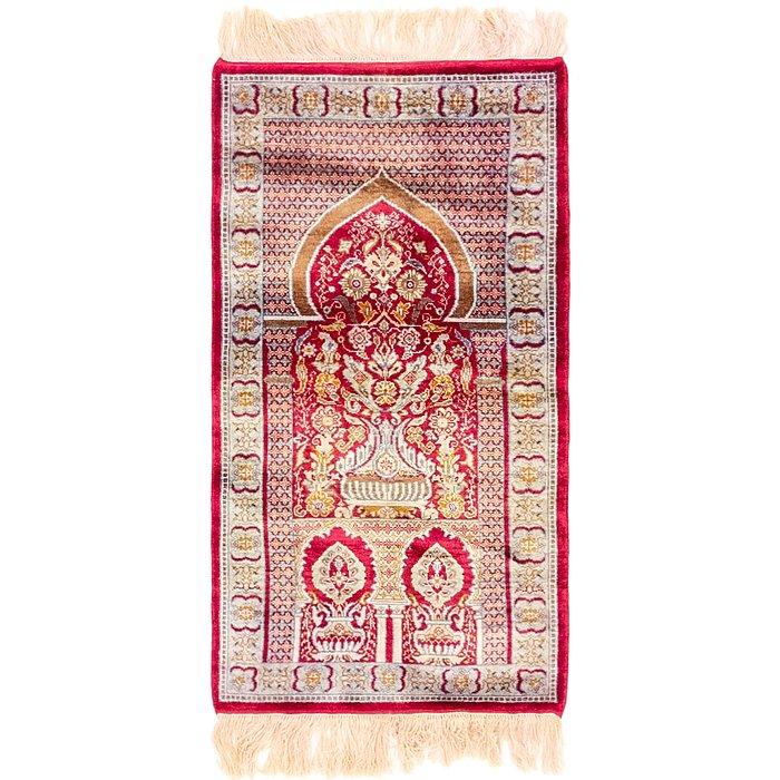 1' 9 x 3' 3 Kashmir Oriental Rug