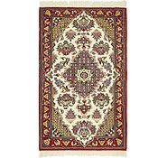 Link to 2' 7 x 4' 7 Qom Persian Rug