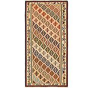 Link to 4' 7 x 9' 10 Kilim Fars Runner Rug