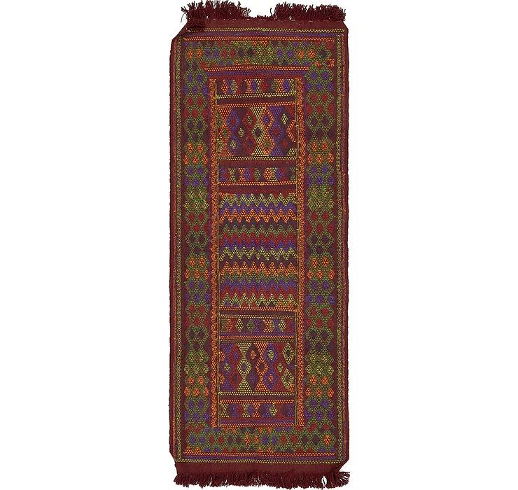3' 6 x 9' 2 Moroccan Runner Rug
