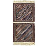 Link to 2' 2 x 4' 5 Ghashghaei Persian Rug