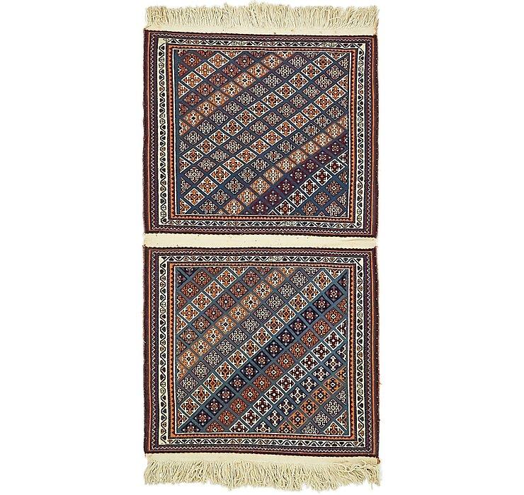 2' 2 x 4' 5 Ghashghaei Persian Rug