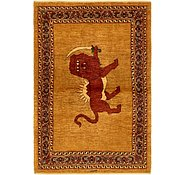 Link to 3' 8 x 5' 6 Ghashghaei Persian Rug