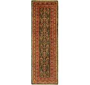 Link to 2' 10 x 9' 10 Ghashghaei Persian Runner Rug